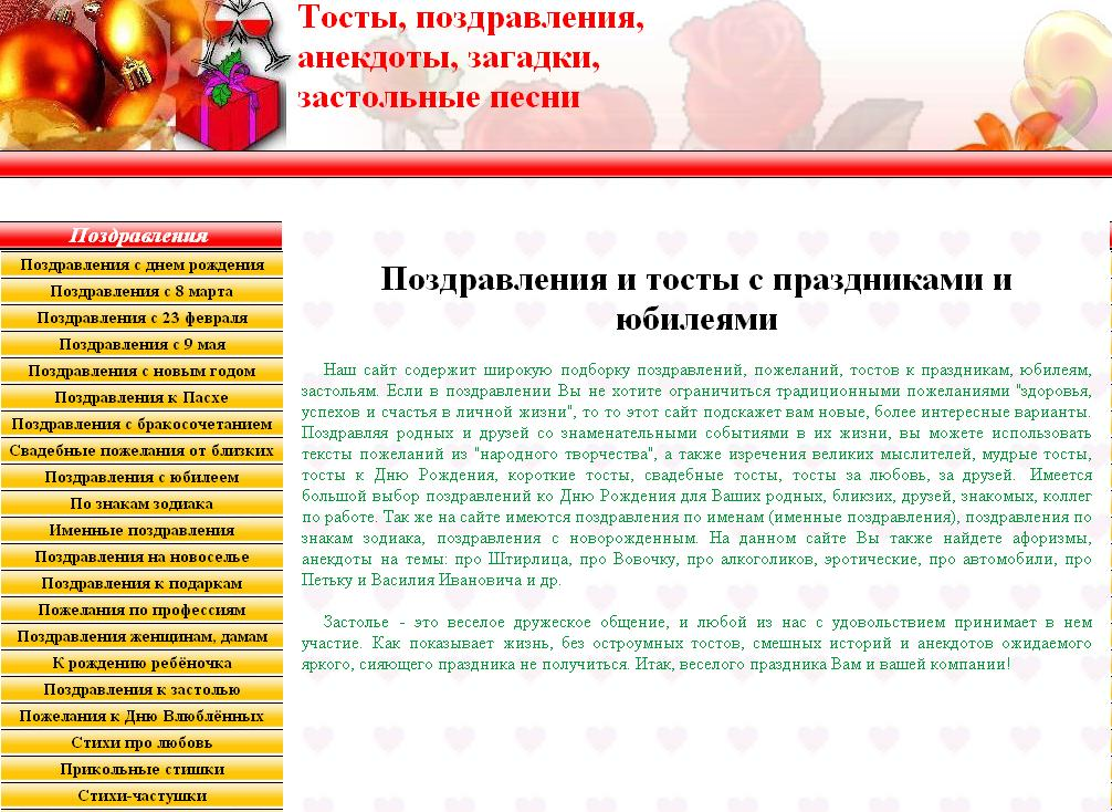 Поздравления родителям на юбилей на татарском языке
